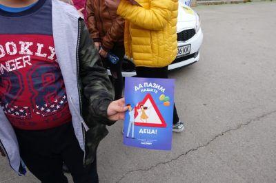 Демонстративно обучение и лекция - СОУ Георги Стойков Раковски - Каолиново